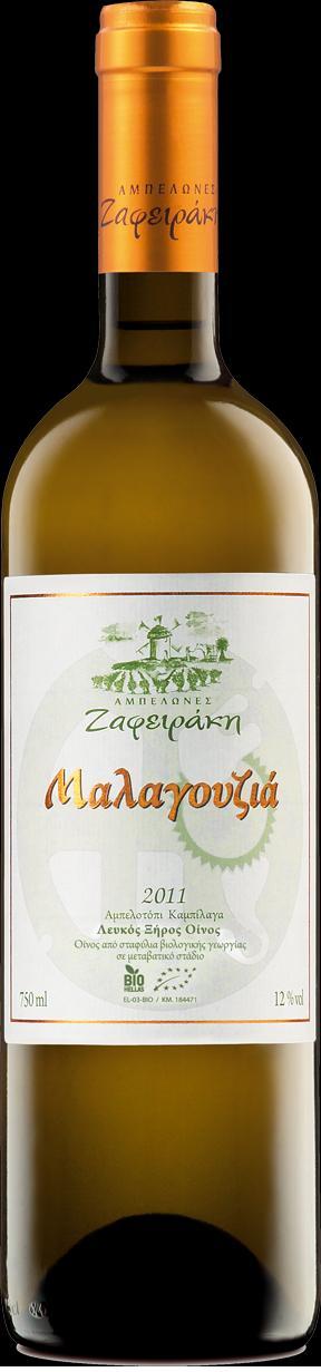 Tasteful Tannins - Zafeirakis Malagousia